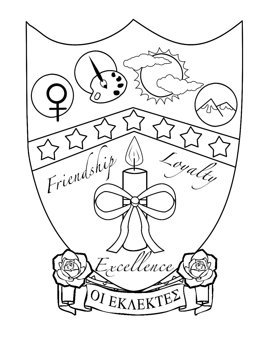 Families phi lambda xi the symbols at the top represent each family humility creativity gentility and vanity buycottarizona